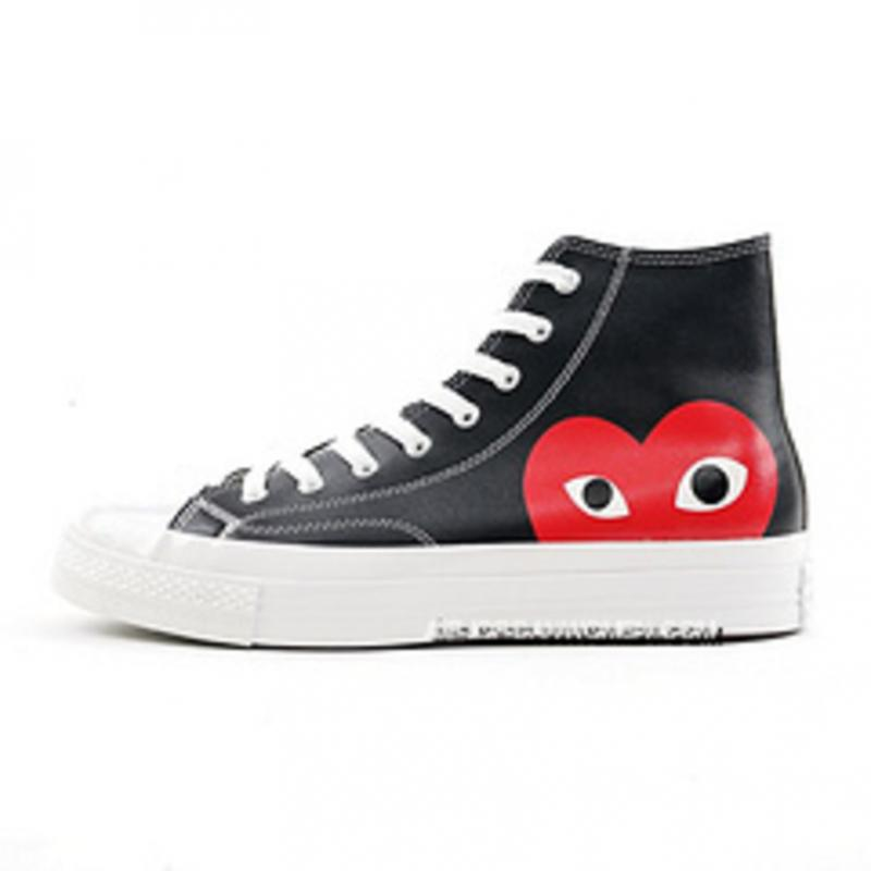 Rei Kawakubo Collaboration Christmas Gift Money COMME Des GARCONS X Converse Chuck Taylor All Star Converse Classic 1970 S Sulfide Sneakers Leather Series Brown Heartshaped High 150206 C Outlet