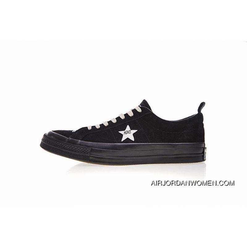 Retro Military Locomotive Shawn Make Brand Again Paired With Converse MADNESS X Converse One Star A Star Low Sulfide Allmatch Sneakers Snowflakes Flocking All Black Beige White 161027 C Best