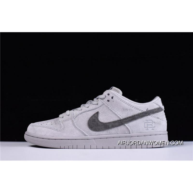 women s nike dunks low sbp pakistan prize