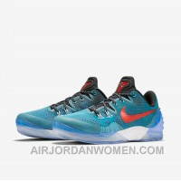 Discount Nike Kobe Venomenon 5 For Cheap Green Crimson Black Authentic RbRxpd