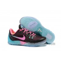 Discount Nike Kobe Venomenon 5 For Cheap Black Faded Pink Teal Best E7bpk
