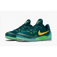 Cheap Genuine Nike Zoom Kobe Venomenon 5 Teal Online 5n34pm