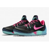 Nike Zoom Kobe Venomenon 5 South Beach Cheap To Buy SXmCnYa