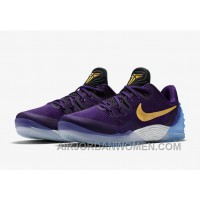 Nike Zoom Kobe Venomenon 5 Cheap Court Purple University Gold White 853939-570 Super Deals 5zPTR