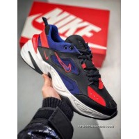 df24600364 Women/Men New Colorways Nike M2K Tekno Retro Fashion In The Rebirth M2K  Tekno Retro
