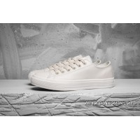 CONVERSE Chuck Taylor All Star II Pure Color Cow Leather Meters Lower 153558 C Top Deals