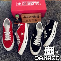 Converse ONE STAR Red Color 54 New Release