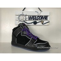 Nike Dunk High SB The Black Box Purple Shoes Box Of 833456-002 All Size New Style