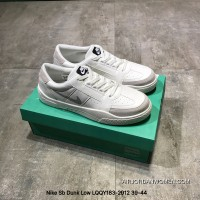 Nike Sb Dunk Low High-quality Leather Sneakers LQQY183-2912 New Release